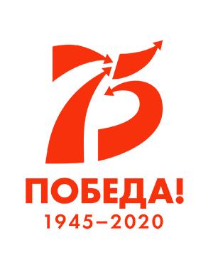 75 ПОБЕДА