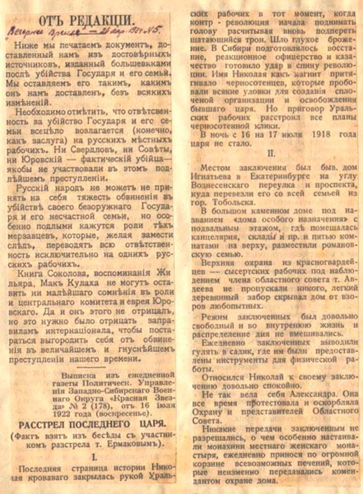 vncstrpcvv013